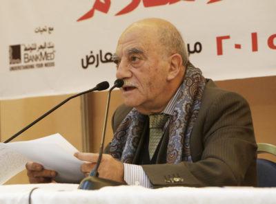 ندوة للدكتور جوزيف مجدلاني في معرض بيروت الدولي للكتاب في ١ كانون الأول ٢٠١٦