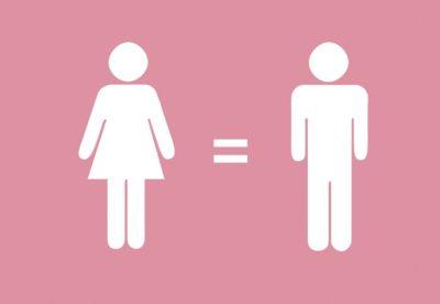 درب المساواة الحقّ بين الجنسين في ظلّ معرفة الإيزوتيريك